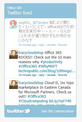 SP2010TwitterWebPart_2