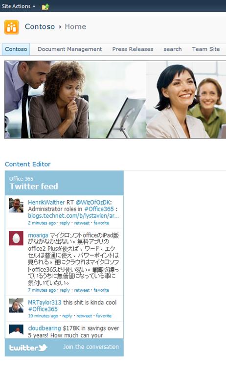 SP2010TwitterWebPart_5